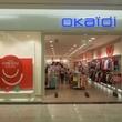 Օկաիդի  մանկական հագուստի խանութ  – Okaidi