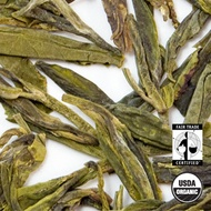 Organic Dragonwell Lung Ching Green Tea from Arbor Teas