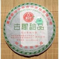 """2005 Lincang """"Gu Shu Zhen Pin"""" from Lincang Tea Company"""