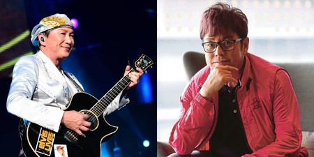 Cantopop legends Sam Hui and Alan Tam announce Happy Together World Tour
