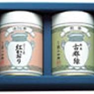 Sencha (Koto Midori) from Marukyu-Koyamaen