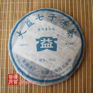 2006 Menghai Dayi 7532 Snow Mark   Raw from Menghai Tea Factory (Finepuer)
