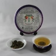 Bana Tea Co. Limited Edition-Early Spring Tea from Bana Tea Company
