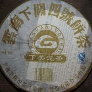 2007 Xiaguan Fei Tai #4 Premium Raw from Xiaguan Tea Factory