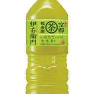 Green tea with matcha from Suntory