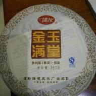 2012 Boyou Jinyumantang Cake, 357g from Boyou Tea Factory (King Tea)