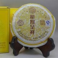 2009 Xinghai TF Menghai Dragon Ripe Puerh Cake 100g from Chawangshop