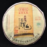 "2012 Mengku ""Spirit of Tea"" Premium Raw from Shuangjiang Mengku Tea Co., Ltd."