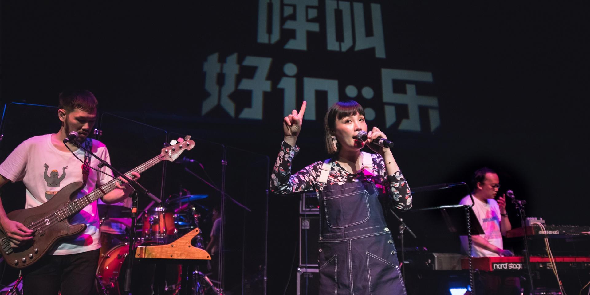 呼叫好in::乐迎来新加坡台湾歌手  擦出了什么火花?