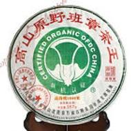2013 Certified Organic High Mountain Wild BanZhang Puerh Cake Tea Raw from EBay Streetshop88