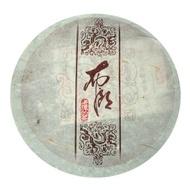 Bulang 2005 (Lao Chen de Cha) from Changtai Tea Group