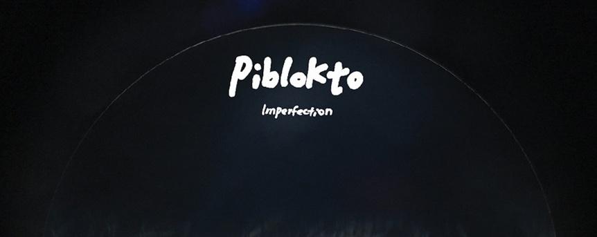Piblokto - IMPERFECTION Album Launch