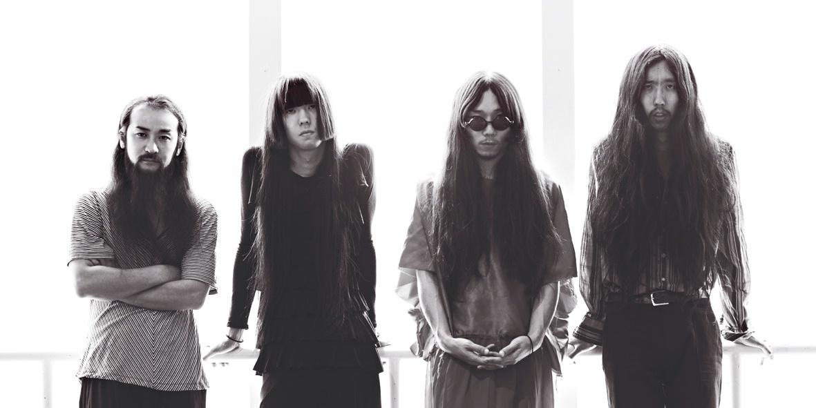 Bo Ningen to embark upon brief Asian tour