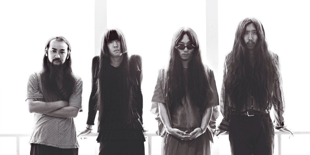 Bo Ningen to embark upon brief Asian tour