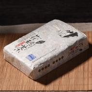 """2009 Gao Jia Shan """"Wild Fu Zhuan"""" Hunan Brick Tea from Yunnan Sourcing"""