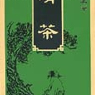Special Pouchong from Ten Ren