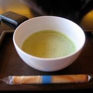 Usucha from Nada Tea