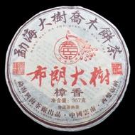 """2008 Xinghai """"Bu Lang Da Shu"""" Cake from Xinghai Tea Factory (Yunnan Sourcing)"""
