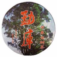 Mengku Early Spring Ancient Tree 2013 Yunnan Raw Pu'er Tea from Berylleb King Tea(ebay)