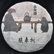 """2016 Yunnan Sourcing """"Suan Zao Shu"""" Old Arbor Raw Pu-erh tea cake from Yunnan Sourcing"""