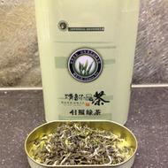 Rizhao Green Tea from Sun C-Tea Shop