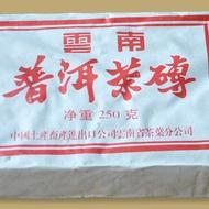 2005 CNNP 7581 Yunnan Pu-erh Brick 250g from CNNP Yilang Tea Factory
