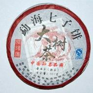 2008 Menghai Qizibing Pu-erh Tea Cake 357g from PuerhShop.com