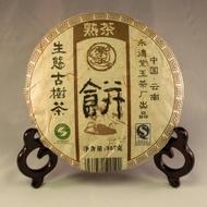 2007 Yong De Organic Ripe Pu'erh from Mandala Tea