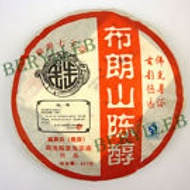 2007 Bulang Mountain Chengchun Ripe Puer Tea Cake 357g from Ebay Berylleb King Tea
