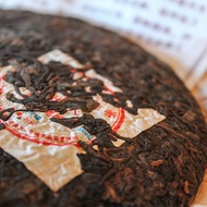 Tian Di Ren Yiwu 2008 Shu Pu-er from Verdant Tea