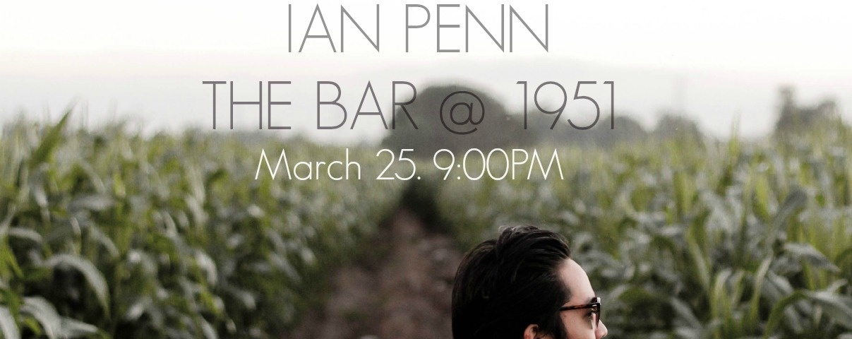 Ian Penn