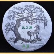 2014 Yunnan Sourcing Wu Liang Mountain Wild Arbor Raw Pu-erh Tea from Yunnan Sourcing