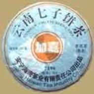 2007 Haiwan *7598* Jia Jia Puerh Chitse Beeng Cha from Haiwan Tea Factory (Tuocha Tea)