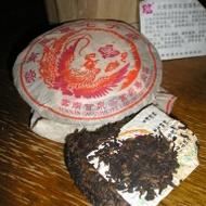 2005 Gong Ting Tribute Ripe Pu-erh Mini Cake from Yunnan Sourcing