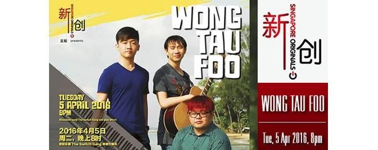 新创 PRESENTS WONG TAU FOO (麥笑笑樂團 Don't Play Play Band)