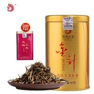 Boutique bud loose Phoenix black tea AR02 from Naturalpuerh