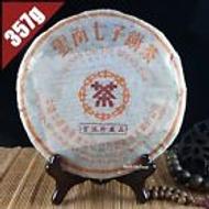 2000 Zhongcha Purple Logo Royal Grade Ripe Puerh Tea from EBay Tealife2015