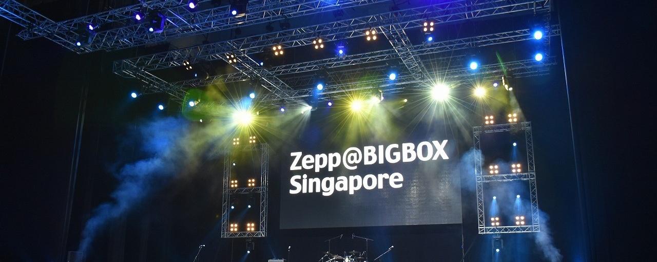 ZEPP@BigBox