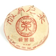 "2005 Changtai Yi Chang Hao ""Heng Feng Yuan"" RIPE 100g from Changtai Tea Group"