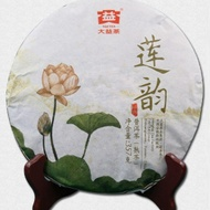2016 Menghai Lian Yun from Menghai Tea Factory