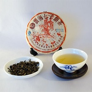 Yunnan Mini-Seven Sons Tea Cake from Bana Tea Company