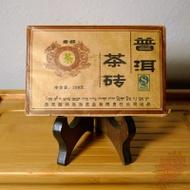 """2007 Qiao Jun """"Huang Zhi"""" shou puerh from Crimson Lotus Tea"""