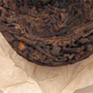 Ancient Gold Tou Cha from Urbàna Teas & Tonics