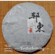 "2010 Yunnan Sourcing ""Bang Dong Village"" Raw Wild Arbor Pu-erh tea cake of Mengku from Yunnan Sourcing"