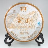 2008 Menghai 5 Stars Vajra from Menhai Tea factory (Dragon Teahouse)