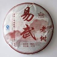 2010 Yiwu Old Tree Ripen Pu-erh Tea Cake 357g from PuerhShop.com
