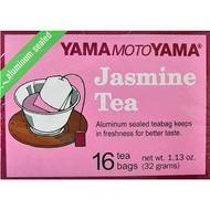 Jasmine Tea from Yamamotoyama