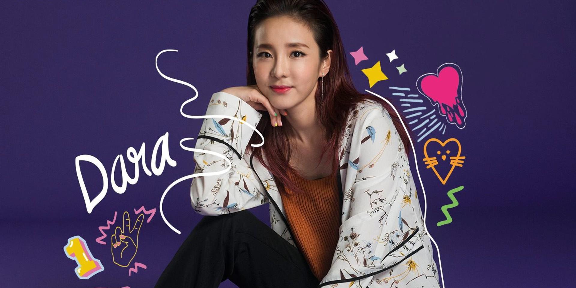 K-pop star Sandara Park to return to Manila