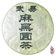 Ma Hei Beeng (Grün/Sheng) aus Yunnan from Die Kunst des Tees