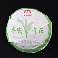 """2012 Menghai """"Chun Jian Qing Tuo"""" Raw Puerh Tea from Yunnan Sourcing"""
